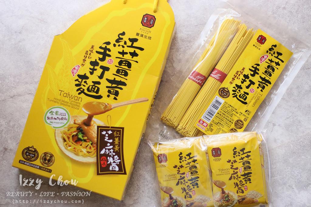 紅薑黃手打麵家常食譜|Miss Mama。媽媽小姐大力推薦|豐滿博士紅薑黃