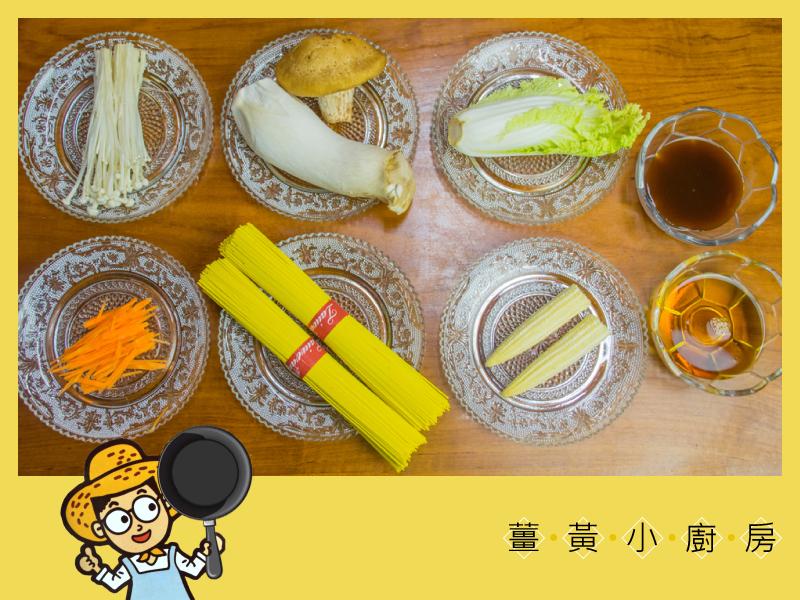 茶油薑黃麵線|博士紅薑黃|豐滿生技精緻農場