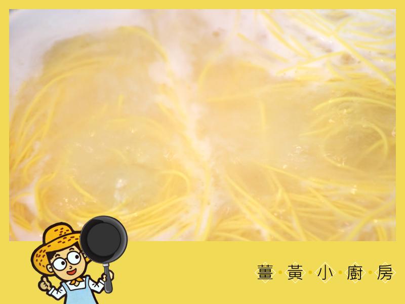 茶油薑黃麵線食材|博士紅薑黃