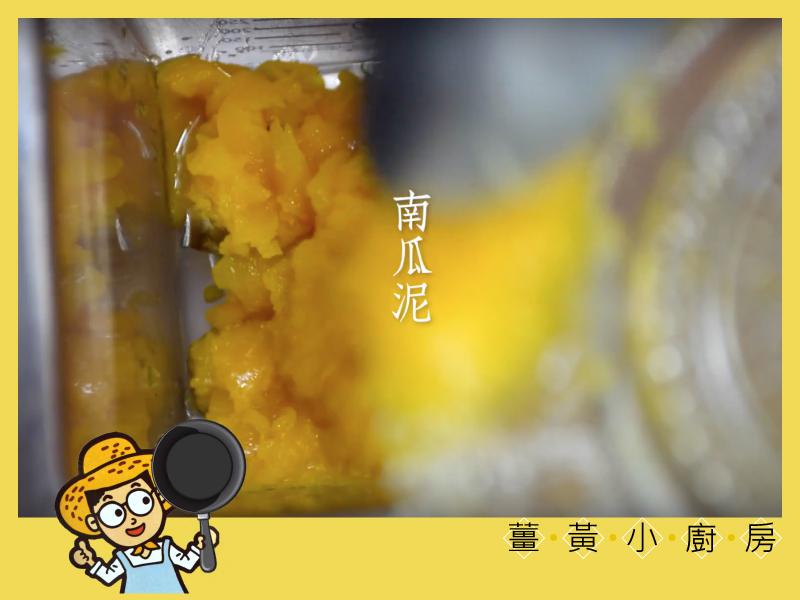 薑黃南瓜濃湯營養滿分|南瓜濃湯作法|豐滿生技薑黃料理廚房