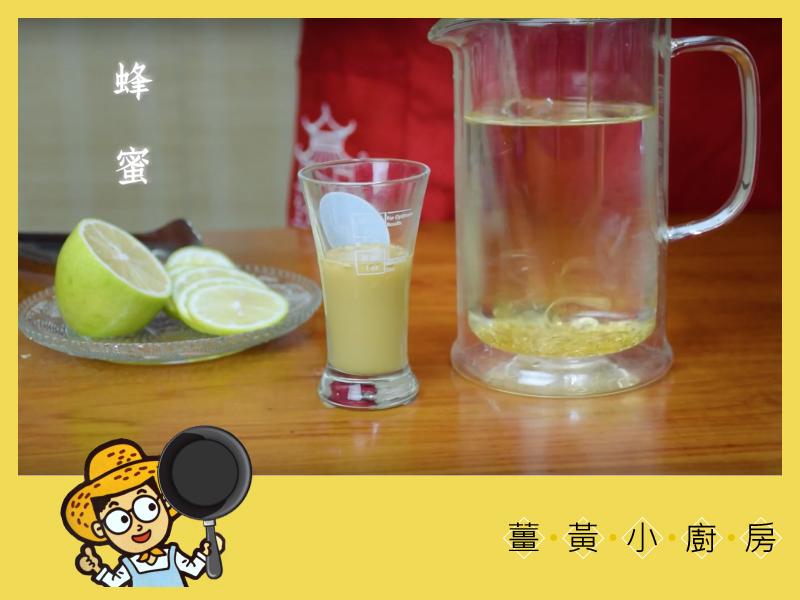 用完美的蜂蜜檸檬比例搭配薑黃|薑黃料理廚房