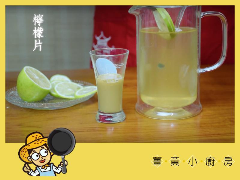 薑黃飲料薑黃飲品|豐滿生技薑黃料理廚房