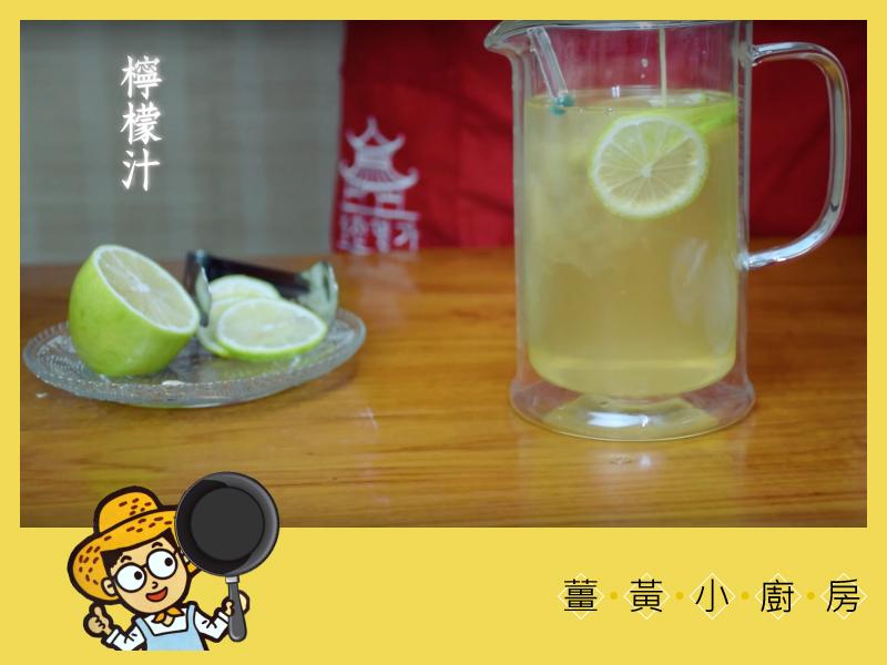 蜂蜜檸檬薑黃飲品|薑黃料理首選