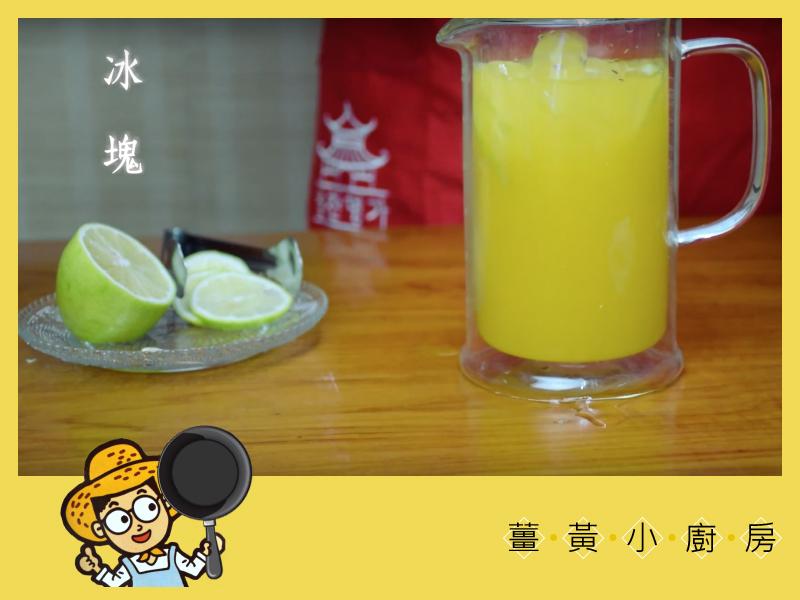 夏天來一杯薑黃飲品|豐滿生技薑黃料理廚房