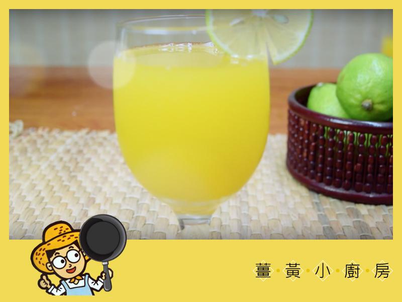 完美的蜂蜜檸檬比例搭配薑黃健康營養|薑黃料理成品