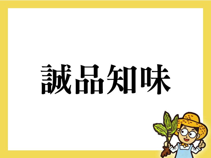 豐滿紅薑黃|誠品銷售據點